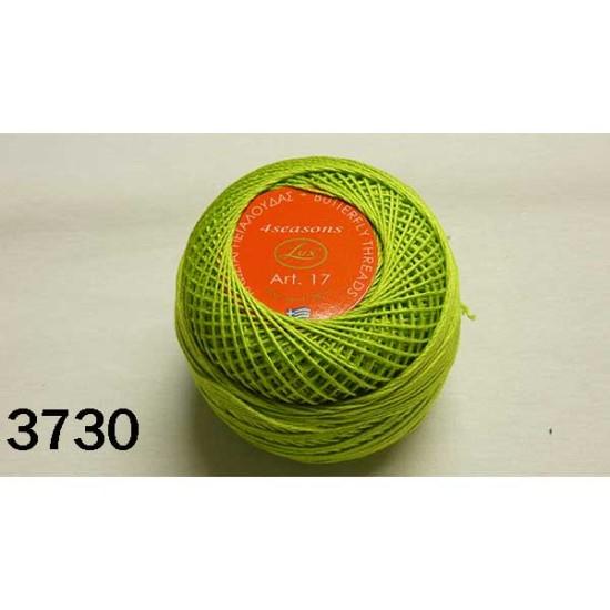 Κουβάρια πεταλούδα LUX σε 34 χρώματα ( 50 γρ) (62474)