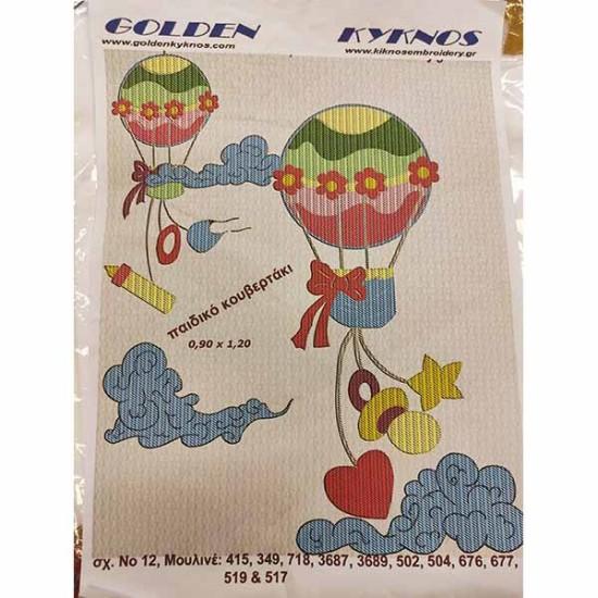 Πάνα σταμπωτή με σχέδιο αερόστατα ()